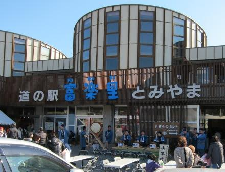 20100117-IMG_2169.JPG