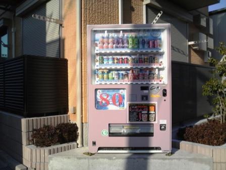 らーめん缶自販機P1000025.JPG