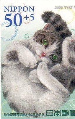 動物愛護週間制定60周年祈念(猫)その2.jpg