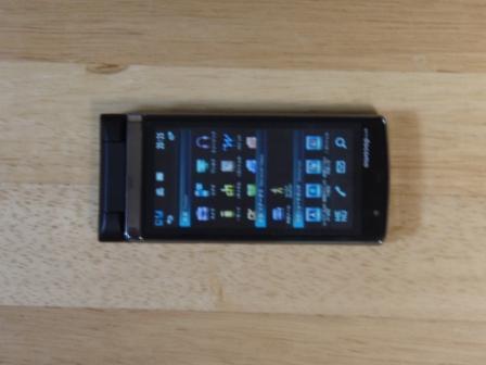 携帯PC265517.JPG