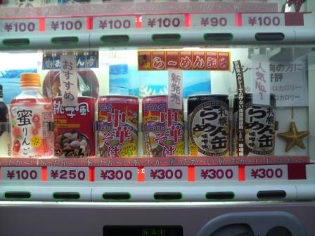 缶入りらーめんおでんP1000008.JPG
