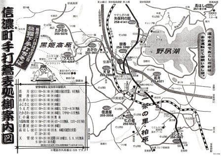 蕎麦MAP.jpg